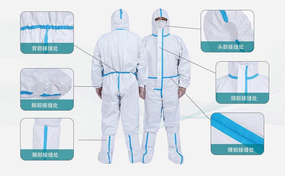 Non-woven seam tape for medical clothing