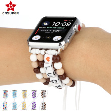 CNSUPER Handmade Beaded Style Watch Bands Strap For Apple Watch Series SE 6/5/4 /3/2 Compatible with 38mm 40mm 42mm 44mm
