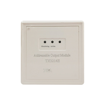 Fire Alarm Addressable Output Module