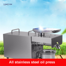 1PC RG-306 Automatic Oil Pressers Cold Press Peanut Soybean Oil High Oil Extraction Rate Stainless steel Household Oil Pressers
