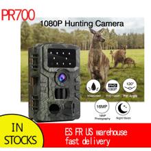 PR700 Hunting Trail Camera Wildlife Camera Night Vision Motion Outdoor Trail Camera 0.2-0.6 second Trigger Speed 1080P Photo-tap
