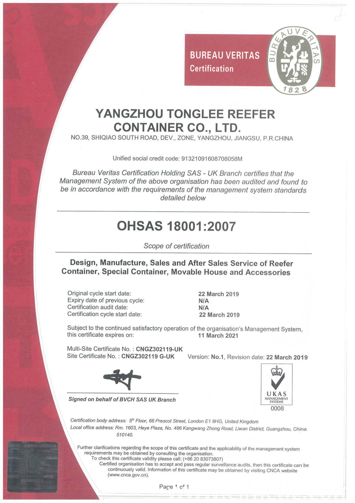 OSHAS 18001 certification for Battery Container Integrated Type