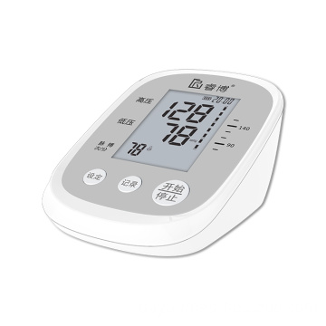 China  Left Upper Arm Digital Sphygmomanometer Blood Pressure Price