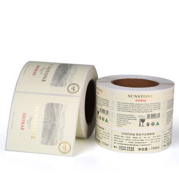 Custom printed adhesive packing label printing for bottle