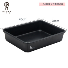 16Inch High Quality Rectangular Baking Tray