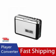 NEW Cassette Player Converter Capture Cassette Tape Walkman For MP3 Directly Recorded Converter MP3 File USB USB Flash Converter