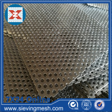 Aluminum Perforated Metal Screen