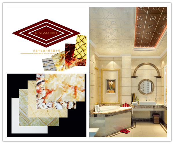 Hot Sale PVC Wooden Ceiling Tiles With Good Price