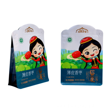 Custom Food Packaging Printing Square Bottom Pouch