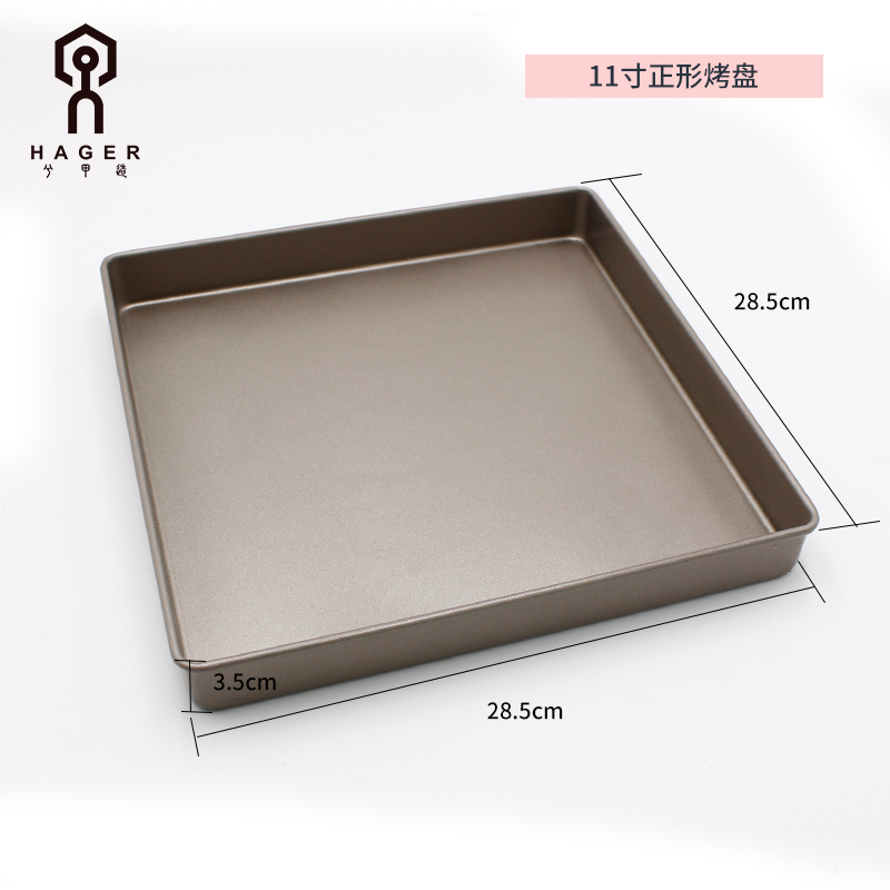 "11""carbon steel square gold shallow cake pan"