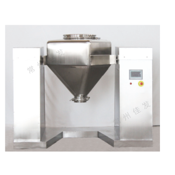 Square Cone Rotating Mixer Machine