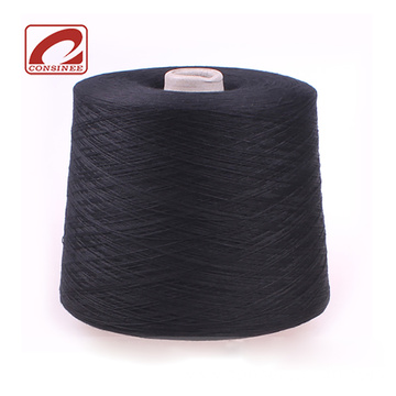 Consinee hot sale AURORA 26s 2 cashmere yarn