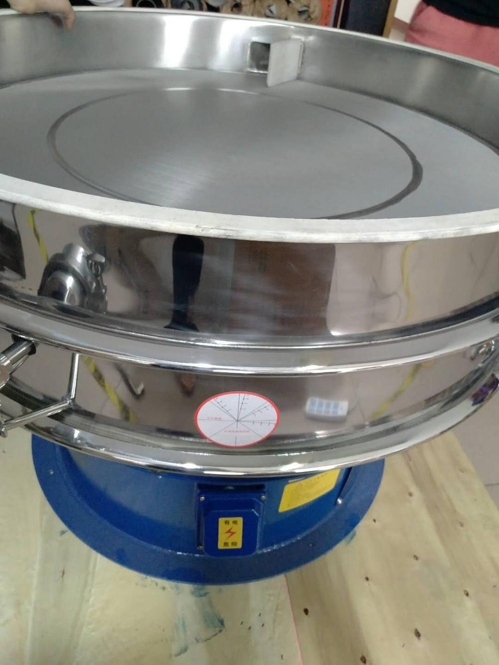 Vibrating Sieving Machine