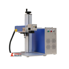 Handheld Fiber-laser Marking Machine
