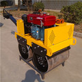 CE certified walk behind vibratory road roller 500KG