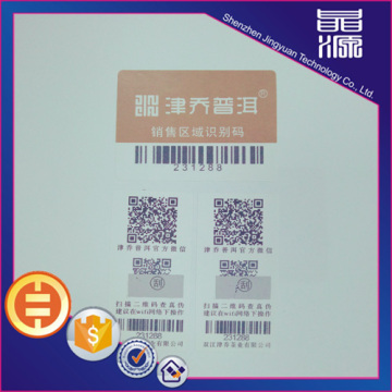 Printing Self Adhesive Security Label Sticker