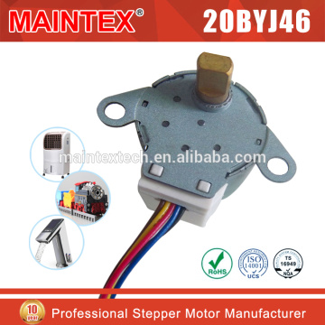 20BYJ46 |12 Volt Electric Motors with Gear Reduction