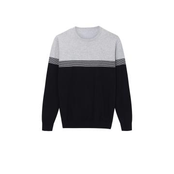 Men's Knitted Multi-Color Striped Crew-neck Base Pullover