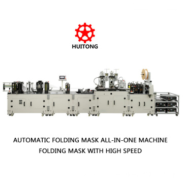 N95 mask production machine