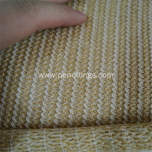 HDPE beige color 320gsm shade net