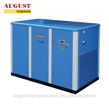 AUGUST 160KW 215HP High Pressure Air Compressor