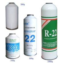 R22 Refrigerant -Small can packing R22 for sale