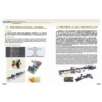 PVC/PP/PE/HIPS sheet extrusion production line