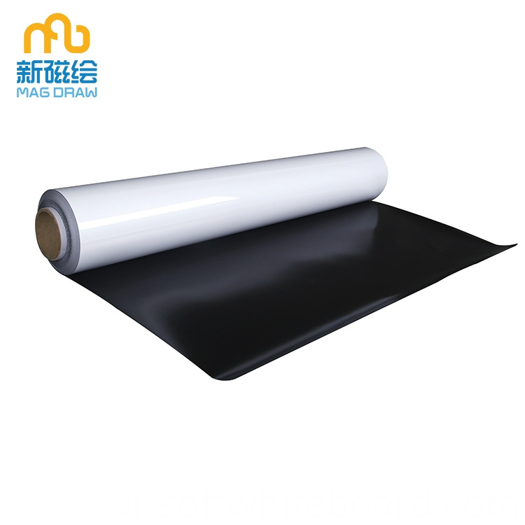 flexible magnetic whiteboard