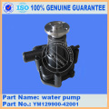 PC50UU-2 WATER PUMP YM-129900-42001
