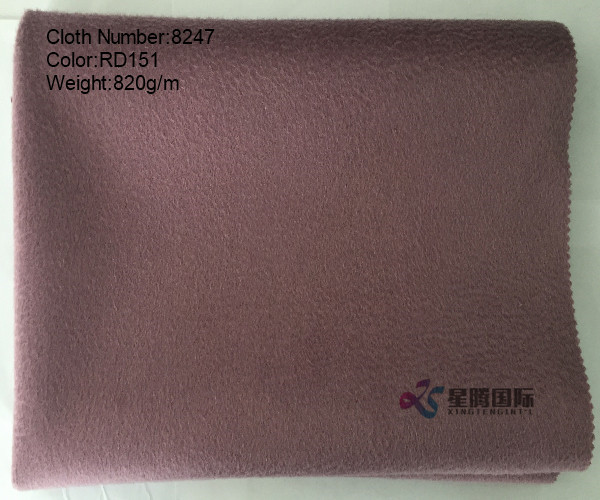 Wool Blend Fabric For Uniform