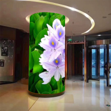 PH2 Indoor Soft LED Display With 256x128mm module