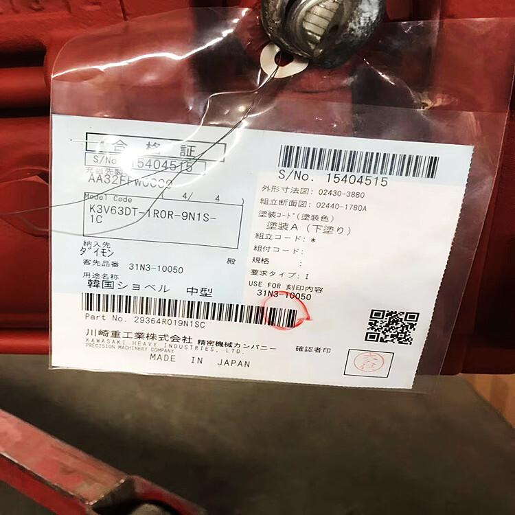 hyundai red steel 31n3-10050 hydraulic pump main pump assy