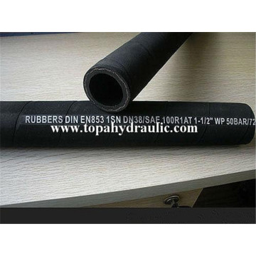 Rubber braided fuel high pressure air hydraulic hose