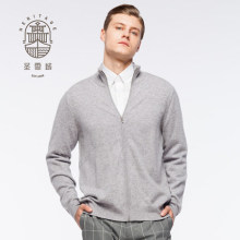 Men's pure cashmere zip cardigan