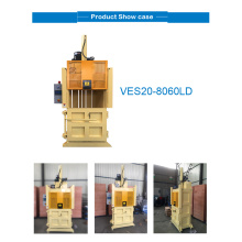 High Quality Waste Carton Paper Baler Machine