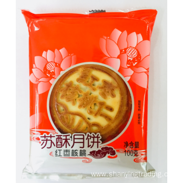 Red Date Walnut Moon Cake