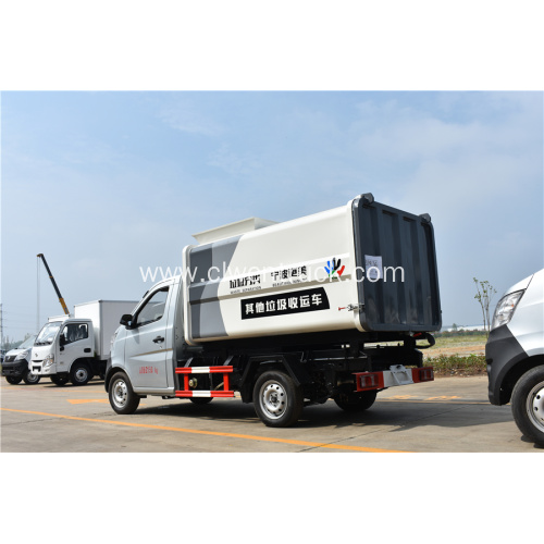 Brand new Changan 3cbm small garbage compactor trucks