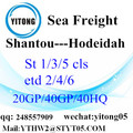 Shantou FCL LCL Container Shipping to Hodeidah