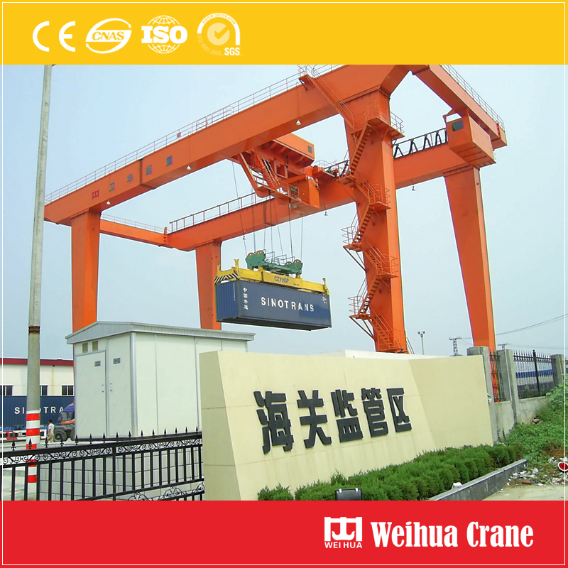 Rmg Containers Crane