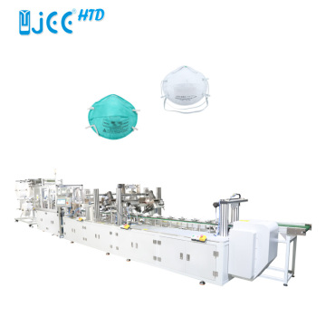 Automatic N95 Cup Mask Making Machine for 3M1860