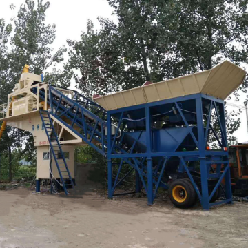 YHZS35 mobile concrete mixing plant 35m3/h with mixer