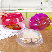1pc Food Dish Cover Microwave Food Cover Universal Lid Bowl Pot Lid Household Plate Lid Bowl Lid Cookware Parts