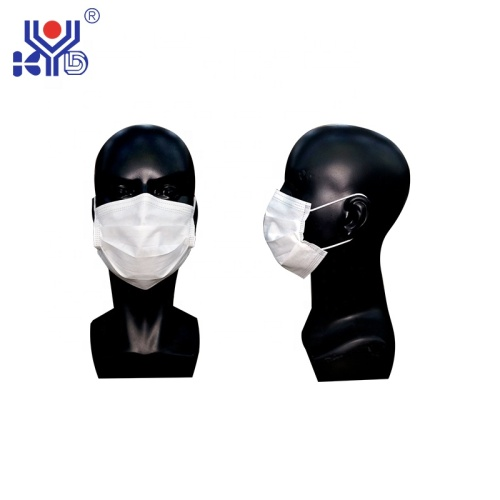 Fully Automatic Face Mask 1+1 Production Line