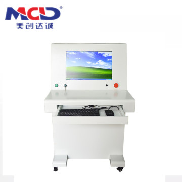 ایمن و قابل اعتماد XRay Security Check MCD6550