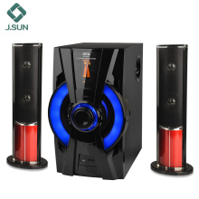 2.1 usb multimedia speaker price
