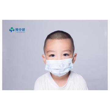 High Quality Disposable Medical Kids Mask Earloop Design