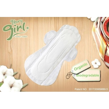 Organic Cotton Sanitary Towels With Flavor