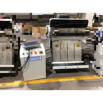 Full Auto Bag Packaging Machine