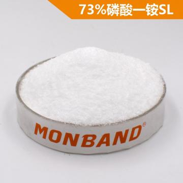 99% Monoammonium Phosphate With High Purity