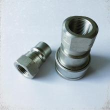 2-11 1/2NPT Quick Disconnect Coupling